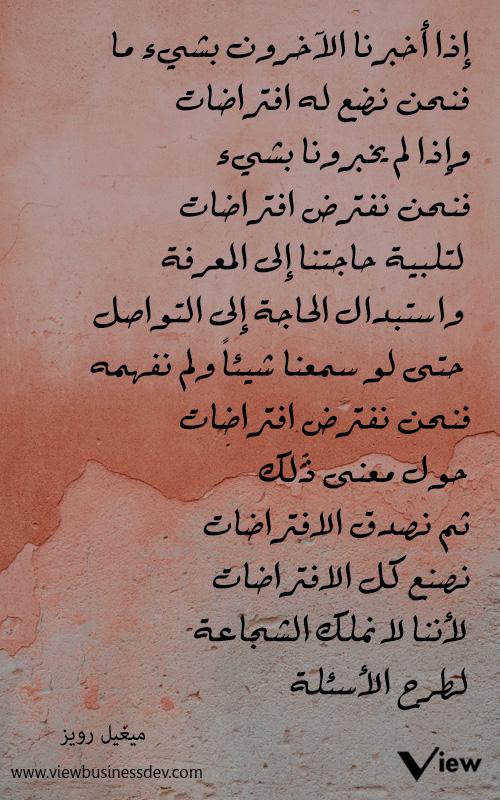 حكم ومواعظ بالصور حكمة 18