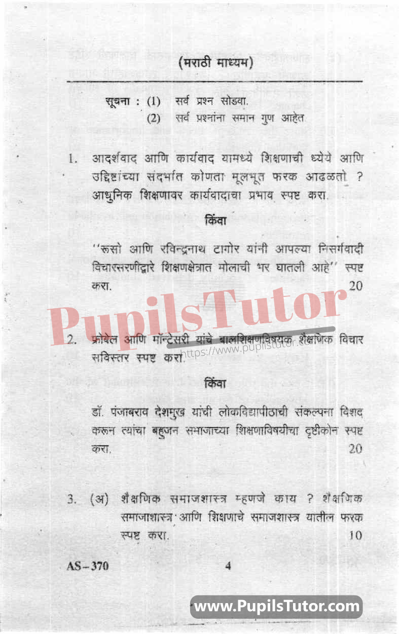 Teacher In Emerging Indian Society Question Paper In Marathi