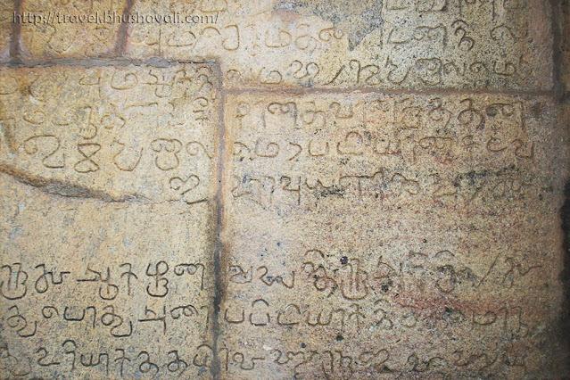 Early Hindu Temples Tamil Nadu Kaliapatti Pudukkottai Ottakkovil