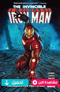 مشاهدة وتحميل فيلم  ايرون مانThe Invincible Iron Man 2007 مترجم عربي