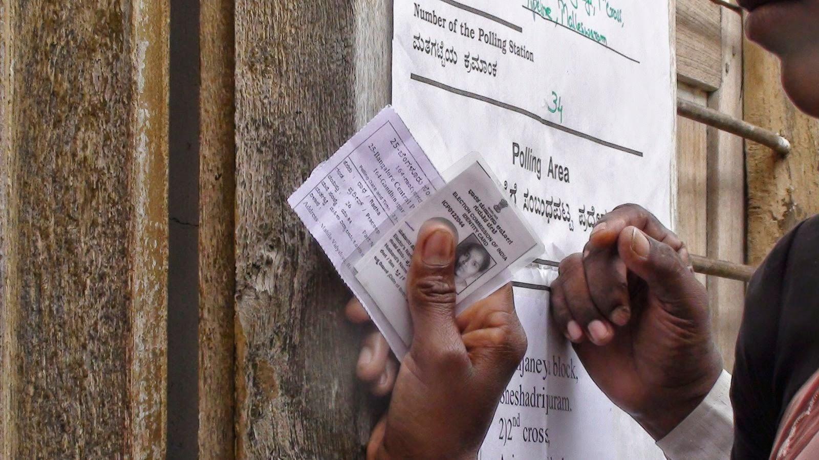 Apply_Voter_ID_Card_in_Andhra_Pradesh