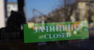 В Украине с 8 января вступил в силу жесткий карантин