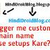 Blogger me custom domain name kaise set kare? | Full domain setup guide in Hindi 2019