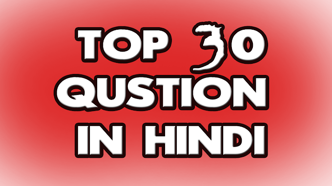 100 India GK in Hindi || India Exam GK Questions Answers with options