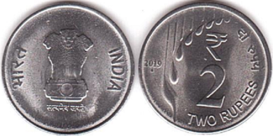 India 2 rupees 2019 - New coin family