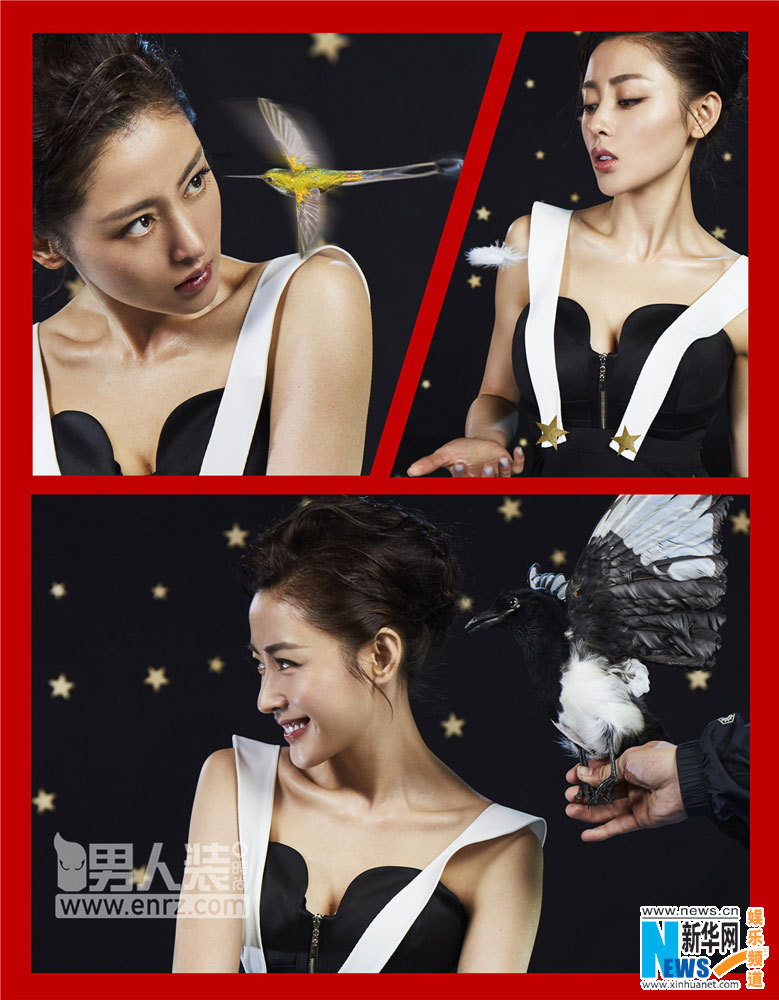 Pin by salsa on photograph in 2020 | Cecilia cheung