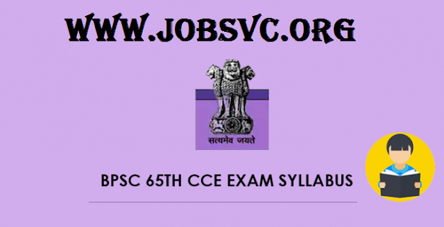 BPSC Combined Prelims Exam (2019) - Eligibility Criteria and More