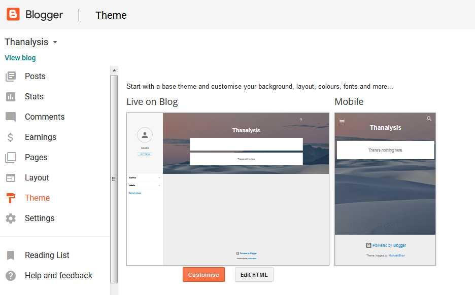 Theme tab of Google Blogger - Thanalysis