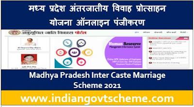 Madhya Pradesh Inter Caste Marriage Scheme