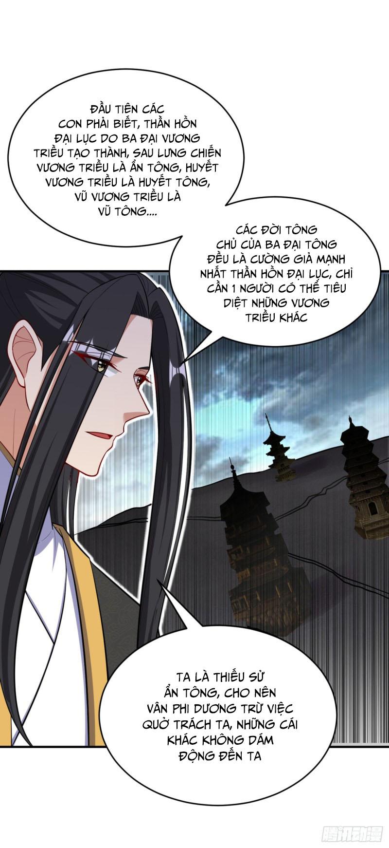 Yêu Giả Vi Vương chap 118 - Trang 36