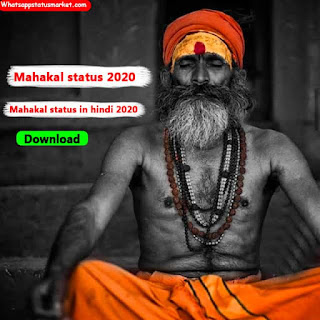 mahakal status 2020 | mahakal status in hindi 2020