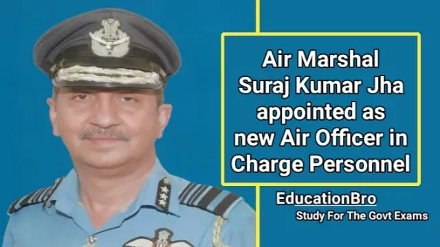 air-marshal-suraj-kumar-jha-assumes-charge-as-new-air-officer-in-charge-personnel-daily-current-affairs-dose