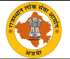 RPSC Recruitment 2020, RPSC Assistant Professor Recruitment 2020, rpsc assistant professor vacancy 2020, rpsc.rajasthan.gov.in recruitment 2020, assis