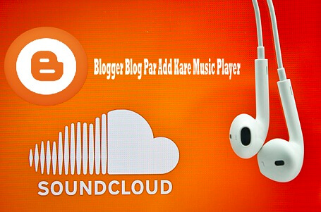 blogger-blog-par-music-player-kaise-add-kare