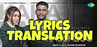 Dhund Di Khushboo Lyrics in English | With Translation | – Kaka