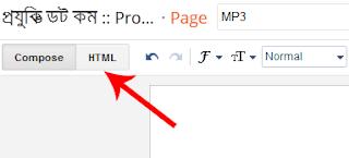 ব্লগে CSS3 Material Design Buttons যুক্ত করুন (V2)