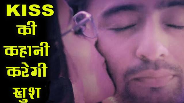 Romantic Twist :Mishti to KISS Abeer in Yeh Rishtey Hai Pyaar Ke