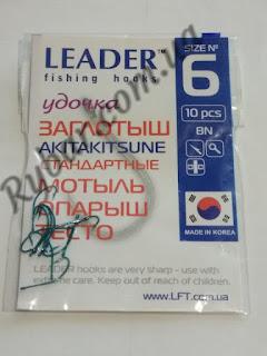 Leader Akitakitsune №6