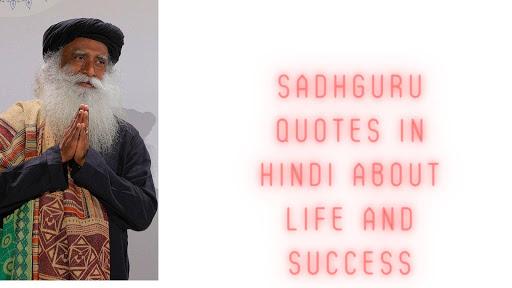Sadhguru Quotes In Hindi About Life And Success