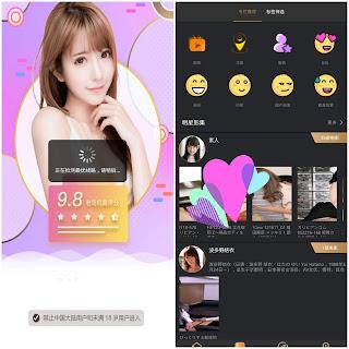 Sumao Apk - Aplikasi Nonton Wik Wik