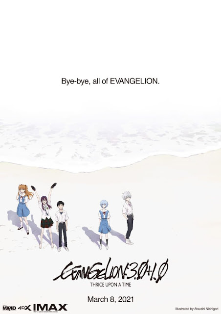 Evangelion 3.0 + 1.0 Will Be Released in March 2021