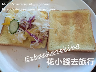 Busan Hillside hotel breakfast