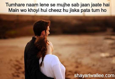 hindi romantic shayari photo