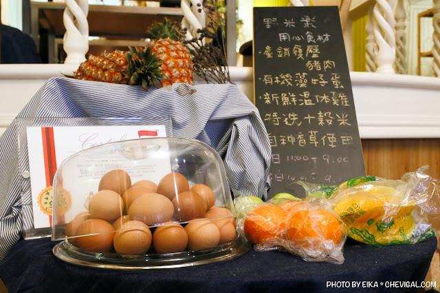 MG 1832 - 熱血採訪│野米樂烏魯木齊香料雞腿排超澎派,全天候都能吃到各式早午餐