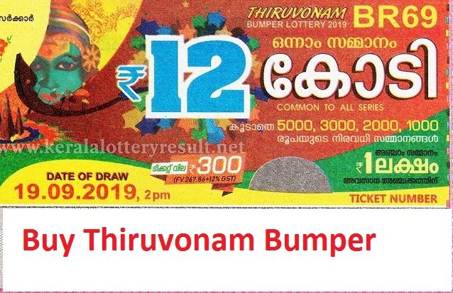 Kerala Bumper Lottery buy Thiruvonam bumper 2019