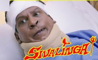 Vadivelu gets scared seeing Urvashi | Shivalinga Scenes | Raghava Lawrence finds out the murderer