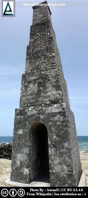 Queen's Tower, Delft Island, Sri Lanka