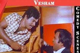 Vesham | Movie Comedy Scenes