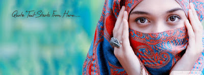 pretty girl eyes quote fb covers 12a6f44e - كفرات وأغلفة فيس بوك 2018
