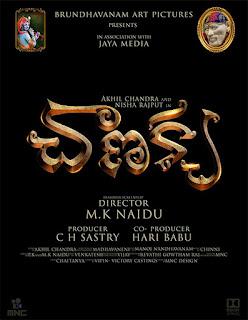 Mr. Chanukya Telugu movie, www.filmy2day.com