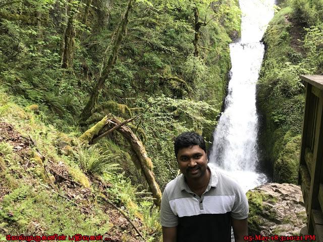 Oregon Bridal Veil Water Falls