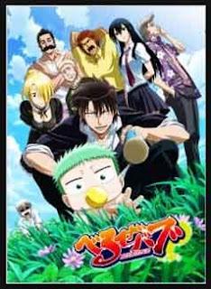 anime beelzebub