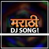 Man Mandira ( Soundcheck ) - DJ MANGESH REMIX