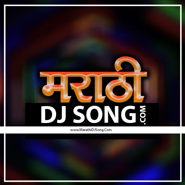 BHAVDYA BHAVDYA DJ AKASH NG NIGDI UT