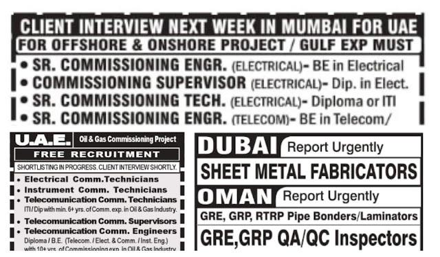 Jobs in UAE in UAE newspapers on 22 December