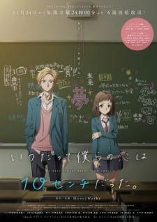 Itsudatte Bokura no Koi wa 10 cm Datta Opening/Ending Mp3 [Complete]