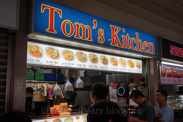 Toms Food Market Northport