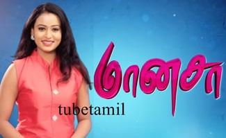 Manasa Tamil Serial | Episode 3
