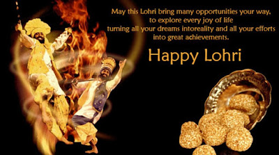 Happy Lohri 2017 Images Free