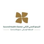 التجمع الصحي الثاني بالمنطقة الوسطى يعلن عن توفر وظائف صحية شاغرة لحملة الدبلوم والبكالوريوس