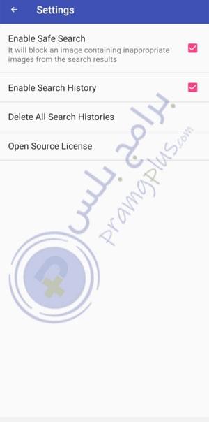 اعدادات image downloader
