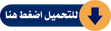 ob4whatsapp,تحميل ob4whatsapp,ob4whatsapp v27,واتساب عمر اخضر,واتساب عمر الاخضر