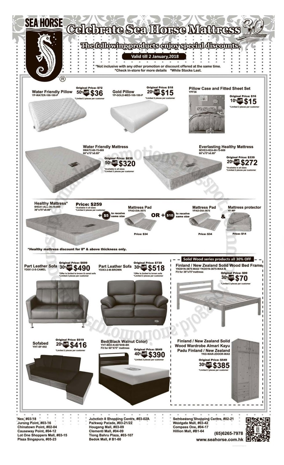 Sea Horse Mattress Promotion 05 December 2017 - 02 January 2018 ...