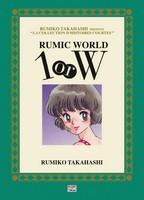 Critique Manga, Delcourt / Tonkam, Manga, One Shot, Rumiko Takahashi, Shojo,
