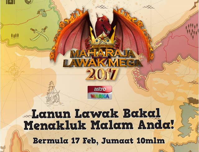 Maharaja Lawak Mega [2017]