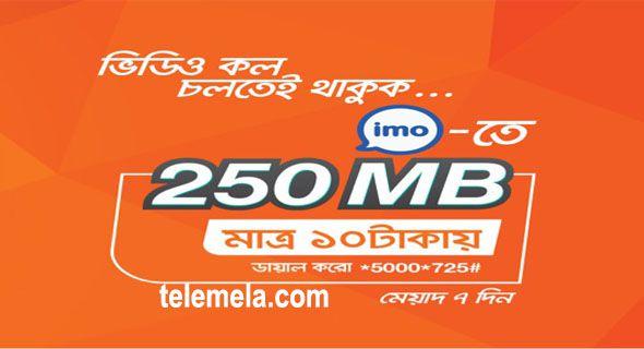 Banglalink 250MB 10 Tk Imo Pack